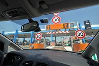 obtenir de nouveaux les dernières nouveautés sortie en ligne How does electronic toll payment work in France?